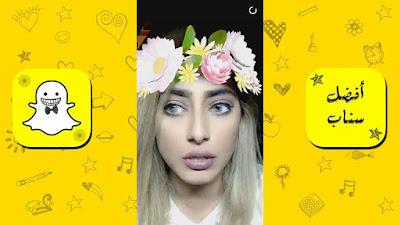 سنابات بنات مشاهير العالم العربي