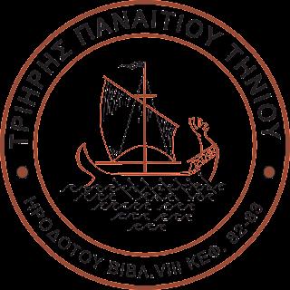 Τα έργα που προγραμματίζει ο Δήμος Τήνου γαι το 2019