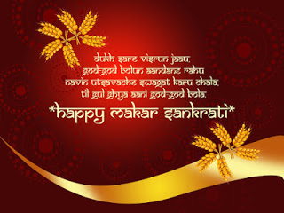 Happy Makar Sankranti Images in Marathi