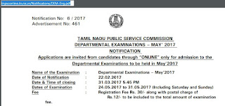 tnpsc departmental exam may 2017 apply online