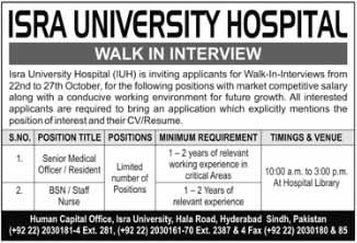 Isra-university-jobs-oct-2018