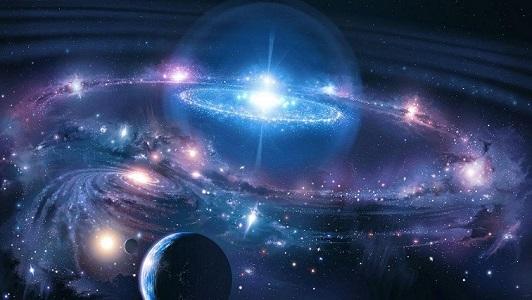 Evren Nedir? Hakkında Bilgi