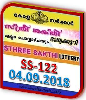 kerala lottery result from keralalotteries.info 04/9/2018, kerala lottery result 04.9.2018, kerala lottery results 04-09-2018, STHREE SAKTHI lottery SS 122 results 04-09-2018, STHREE SAKTHI lottery SS 122, live STHREE SAKTHI   lottery, STHREE SAKTHI lottery, kerala lottery today result STHREE SAKTHI, STHREE SAKTHI lottery (SS-122) 04/09/2018, SS 122, SS 122, STHREE SAKTHI lottery SS122, STHREE SAKTHI lottery 04.9.2018,