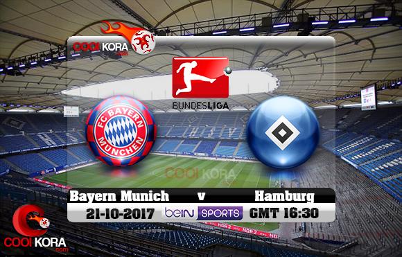 مشاهدة مباراة هامبورج وبايرن ميونخ اليوم 21-10-2017 في الدوري الألماني