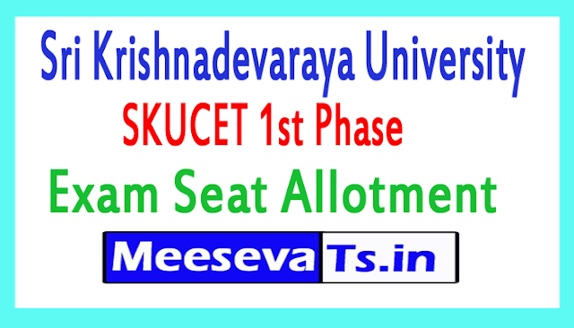 SKUCET 1st Phase Seat Allotment