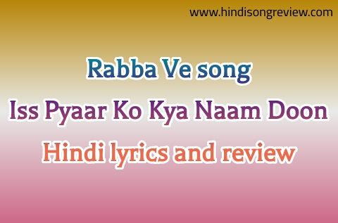 Iss-Pyaar-Ko-Kya-Naam-Doon-Rabba-Ve-Song-Lyrics-In-Hindi