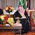 عرب ایران تنازع : پاکستان کیا کرے؟