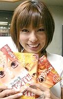 Suetsugu Yuki