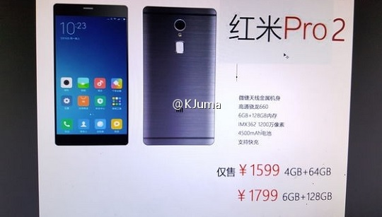 Xiaomi Redmi Pro 2 Leak Shows 6GB RAM, 128GB ROM and 4500mAh Battery