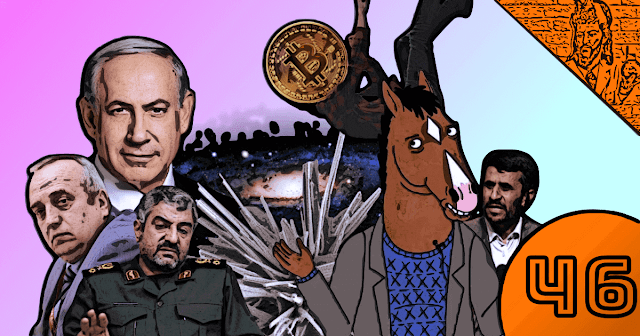 QN NEWS #46 - Bitcoin, Irã, Plástico, dedos dos Cavalos e a Via Láctea