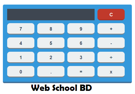 www.webschoolbd.com