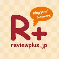 http://reviewplus.jp/aff807