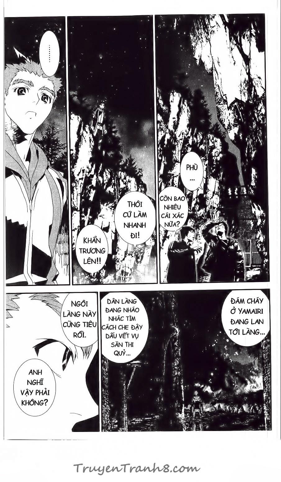 Shiki chapter 41 trang 22