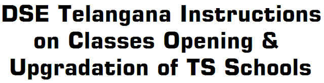 DSE Telangana,Instructions,Classes Opening,Upgradation of TS Schools