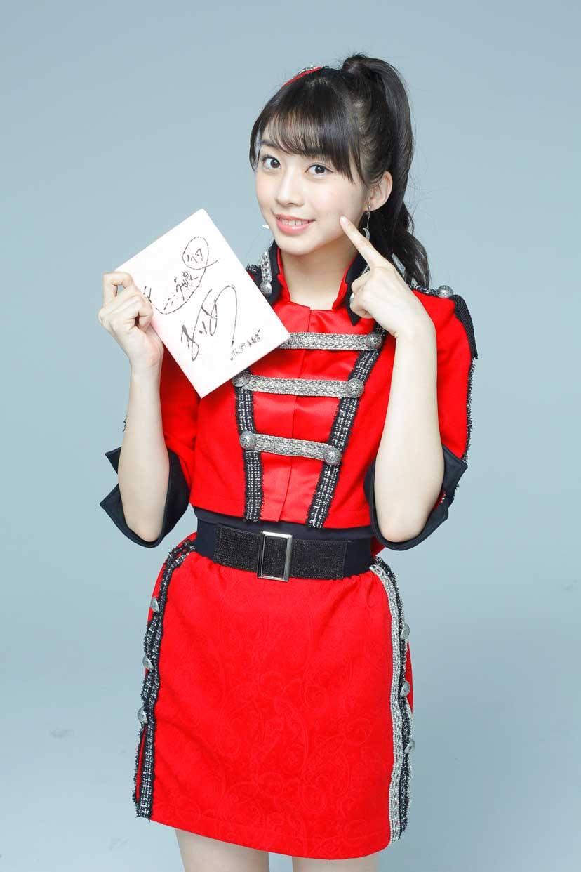 Morning Musume, Shukan The Television 2017.02.24 (週刊ザテレビジョン 2017年2月24日号)