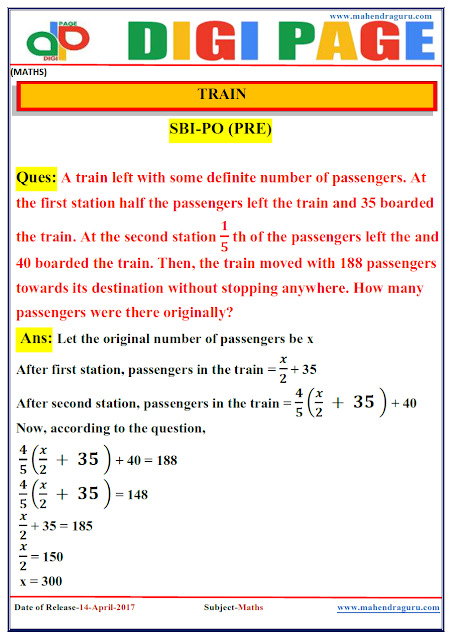 DP | TRAIN  | 14 - APR - 17 | IMPORTANT FOR SBI PO