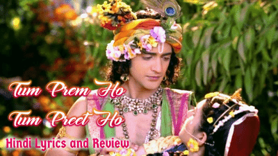 tum-prem-ho-romantic-sad-version-radhakrishn-lyrics-hindi
