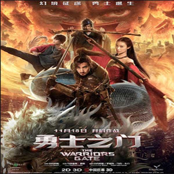 Warriors Gate Movie Review: Film, Sinopsis, Pemain, Trailer