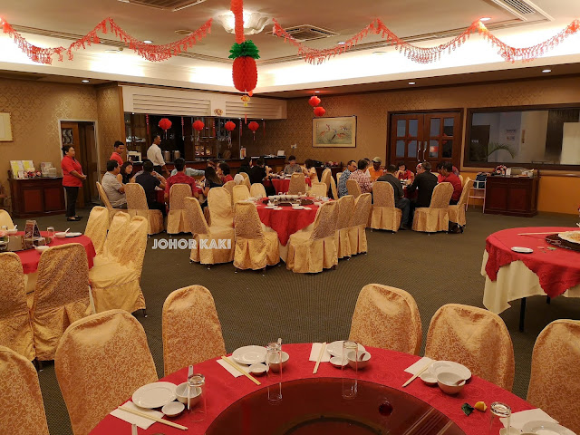 Hop Sing Restaurant of Ponderosa Golf & Country Club in Johor Bahru 金閣樓