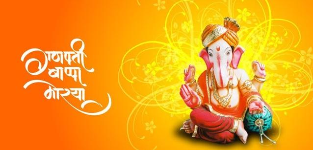 Ganesh-Chaturthi-2016-qutes