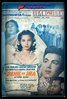 Dahil sa Ina (1947)