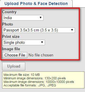 online-passport-size-photo-kaise-banaye
