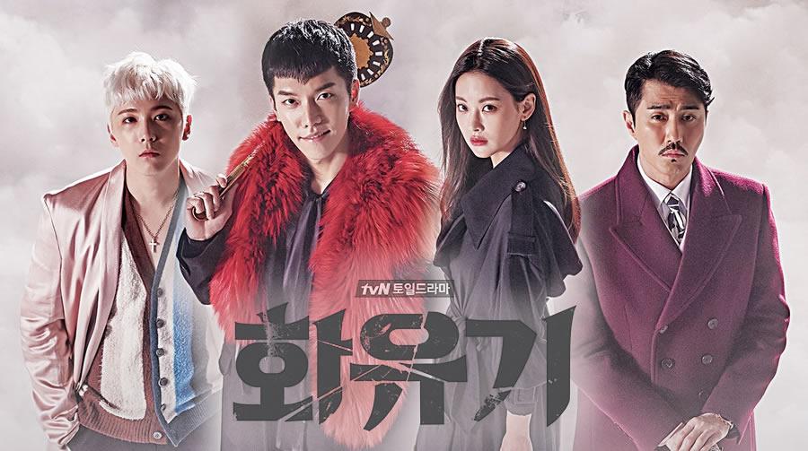 Download a korean odyssey korea movies english sub download a korean odyssey korea movies english sub voltagebd Gallery