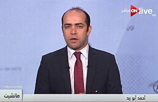 برنامج مانشيت حلقة الخميس 17-8-2017 مع أحمد أبوزيد و قراءة في أبرز عناوين الصحف المصرية والعربية والعالمية