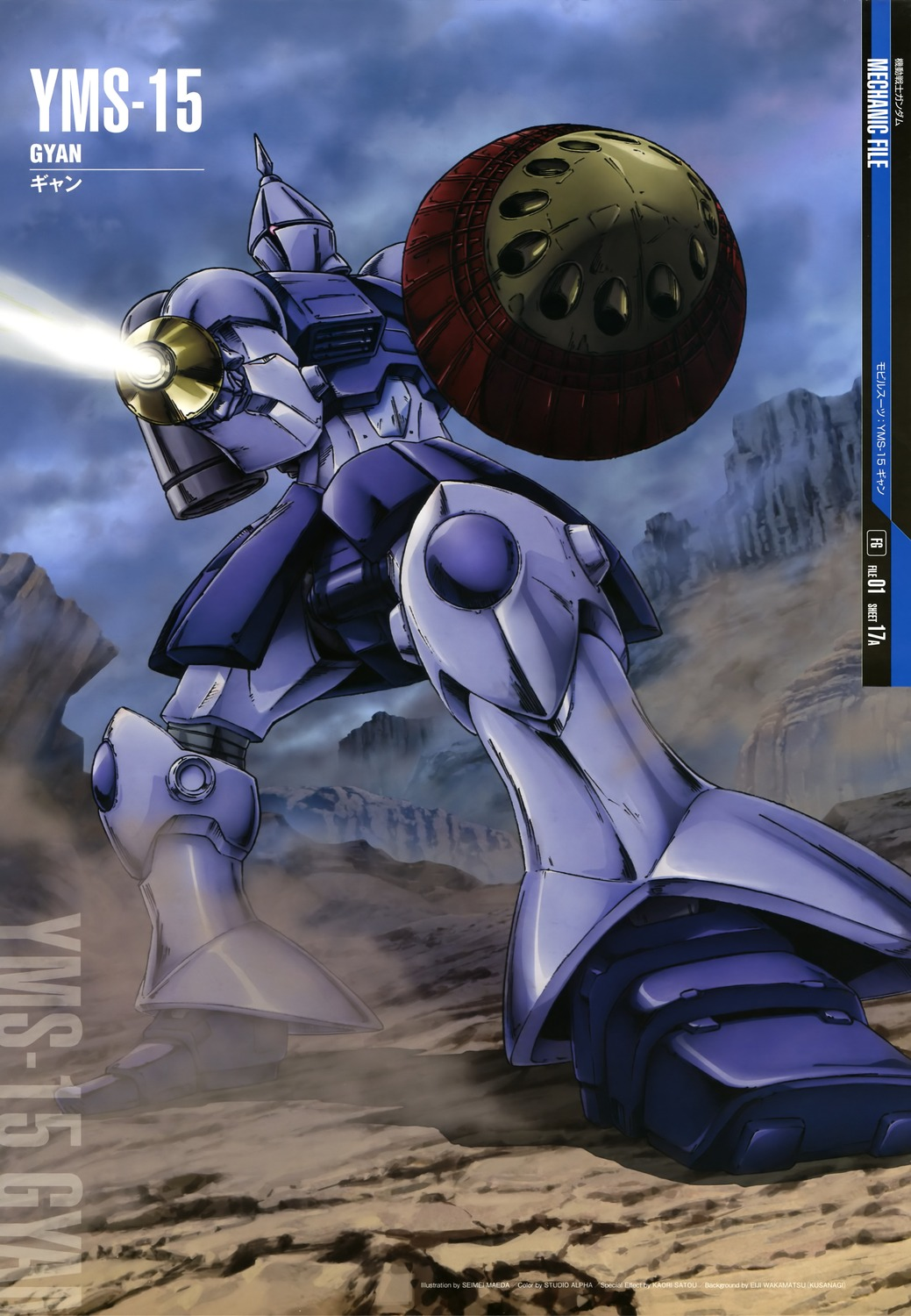 Custom Anime Wallpaper Gundam Mechanic File Posters Gundam Kits Collection News