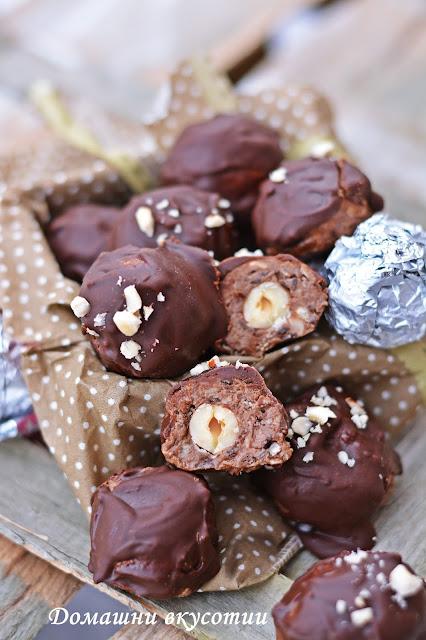 Домашни бонбони Ferrero Rocher