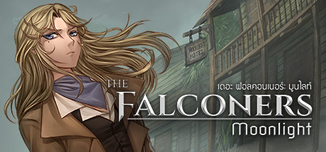 [2017][Bionic Penguin Studios] The Falconers: Moonlight [v1.0.2]