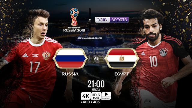 اهداف مباراة مصر وروسيا Egypt vs Russia في مونديال 2018 في روسيا