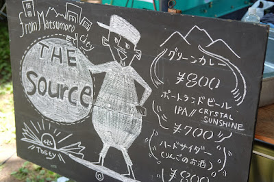 ALPS BOOK CAMP 2016 The Source Diner メニュー看板