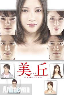 Mioka Những Ngày Bên Em - Mioka 2013 Poster