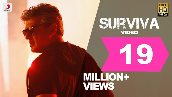 Surviva Video songs download Vivegam 2017 Tamil