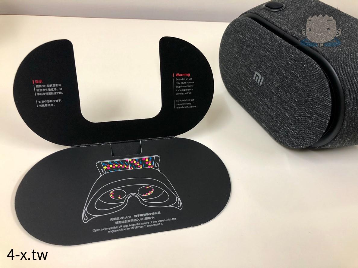 小米 VR PLAY 2 眼鏡說明書