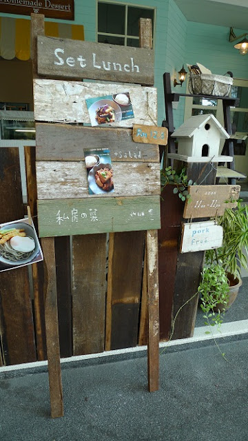 Poco Zakka & Kitchen,Sunway Giza Mall,吉隆坡,马来西亚