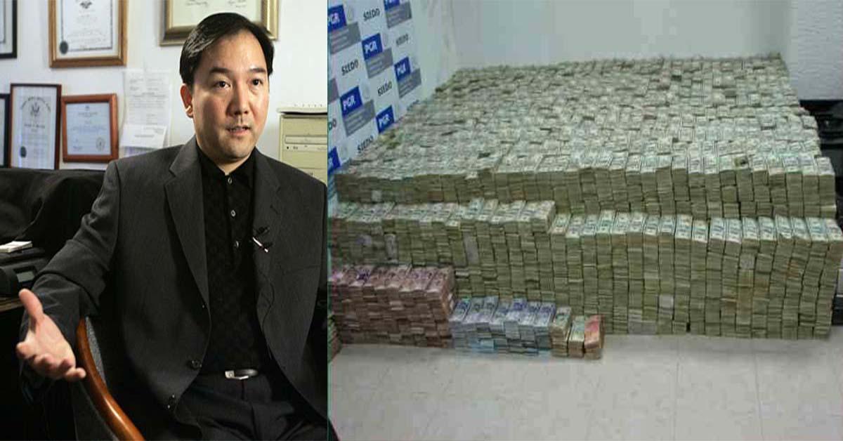Que paso con el dinero decomisado al Chino Zhenli Ye Gon, los 205 millones de dólares?