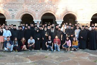 Το Γραφείο Νεότητας της Ιεράς Μητροπόλεως Κίτρους, Κατερίνης και Πλαταμώνος συμμετείχε στο A' Πανελλήνιο Συνέδριο Στελεχών Κατασκηνώσεων των Ι. Μητροπόλεων της Εκκλησίας της Ελλάδος