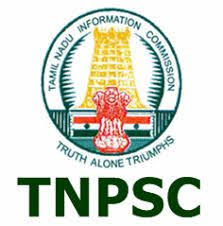 TNPSC Recruitment 2018,Assistant Horticultural Officer,805 Posts