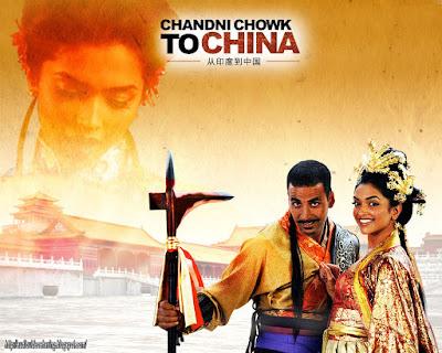 خۆشترین فلمی هندی به دۆبلاژی كوردی بهزمی سین film hindi akshy kumar in china