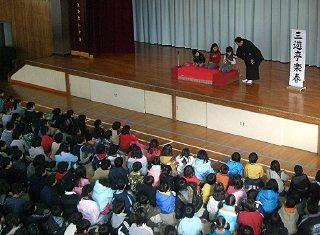 三遊亭楽春の学校での落語鑑賞会の風景です。