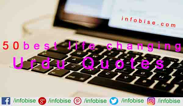 best-urdu-quotes
