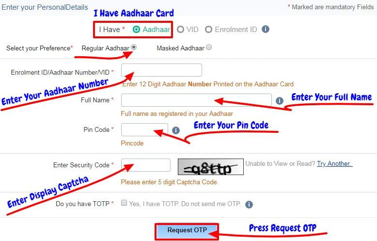 aadhar card download, eaadhar,eaadhar card download, aadhar card download by name and date of birth
