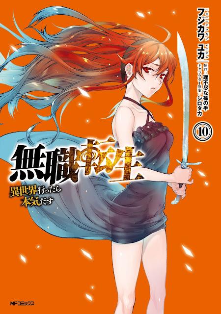 Ilustração da Capa do volume 10 do mangá