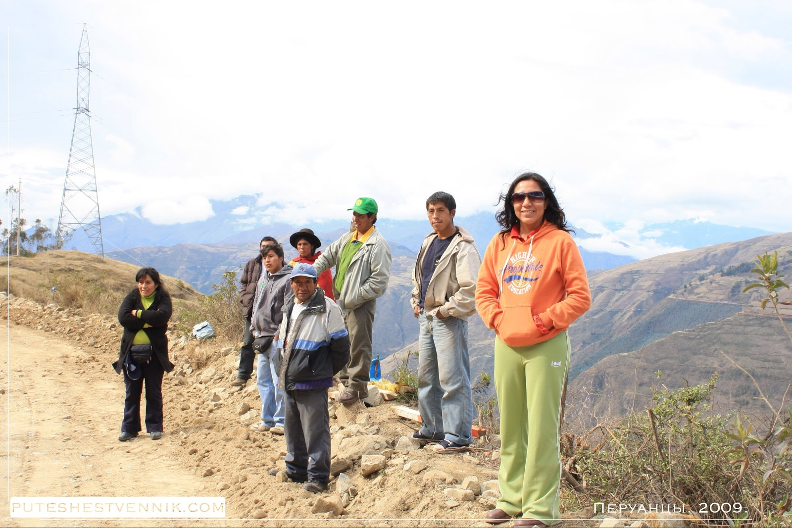 Перуанцы на обочине дороги