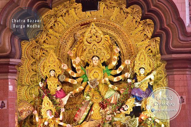Durga Puja at Chatra Bazaar