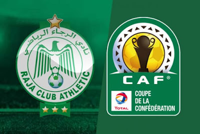 مشاهدة مباراة الرجاء البيضاوي وأفريكا ستارز بث مباشر اليوم