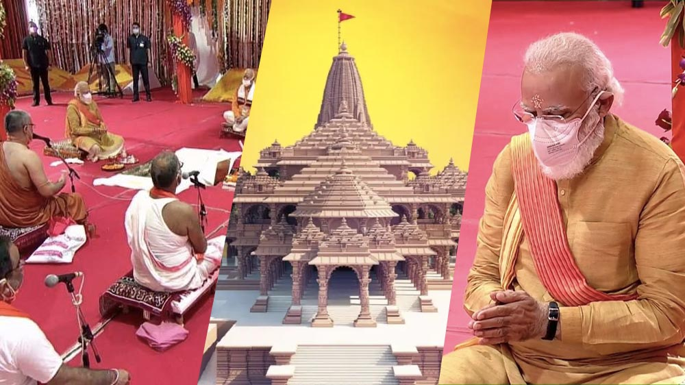 Ayodhya Ram Mandir Bhumi Pujan by PM Narendra Modi