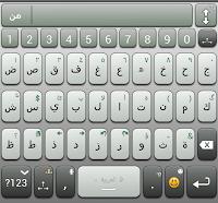 تحميل أفضل تطبيق لوحة مفاتيح للأندرويد بخيارات ومزايا عديدة مجاني aitype Keyboard FREE APK 2.0.9